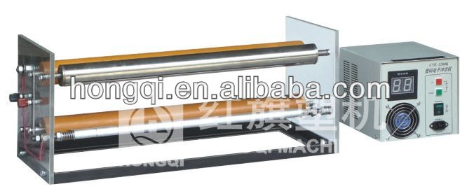 Plastic Film machine Digital corona treatment