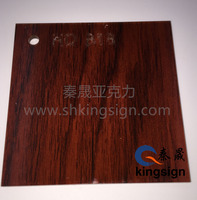 3mm kitchen cabinets wood grain acrylic sheet