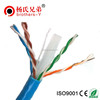 OEM utp cat 6 cable comunication cable lan cable