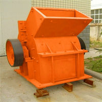 electric hammer mill