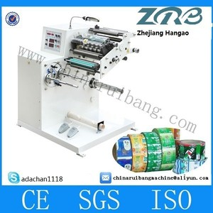 Dual Axis Metal Foil And Trademark Label Slitting Machine FQ-320G-B