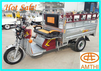 China Supplier 2015 New Three Wheeler New Tuk Tuk,Bajaj Auto Rickshaw Price In India,Tricycle Passenger With Cabin,Amthi
