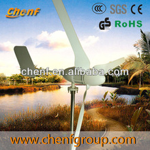 1 kw wind turbine with 3m/s wind speed start up