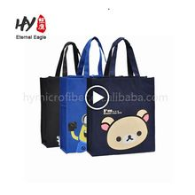 Supermarket used heavy durable canvas tote bag