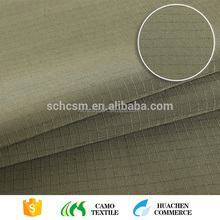 high quality factory supplier clothes sweat pants net fabric for clothes