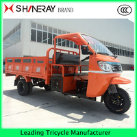 China baby tricycle shineray atv 250cc cargo three wheel motorcycle with cabin