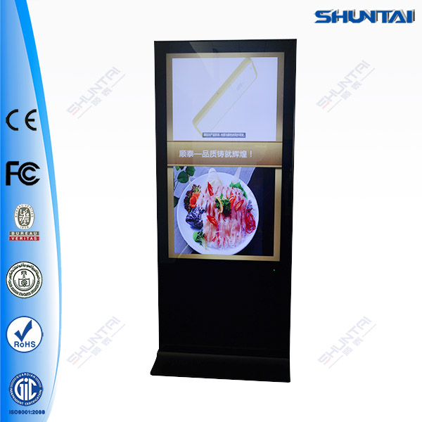 Sun Readable LCD Stand 42/46/55/65 inch Outdoor Advertising LED Display Screen Prices