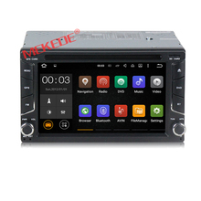 Quad-core Android7.1 double din Universal car audio gps dvd player 4G WiFi Cheap wholesale