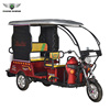 3 wheel electro cargo tricycle for sale used for Muslim from Qiangsheng China