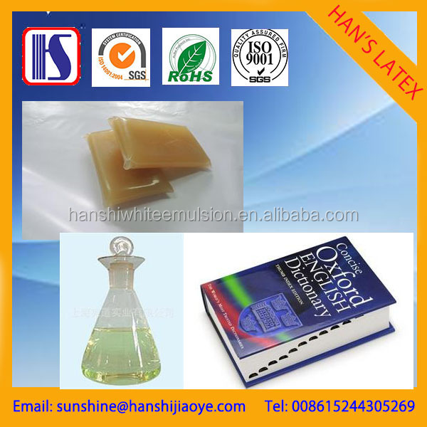 high viscosity Supply factory Medical pressure sensitive adhesive jelly glue