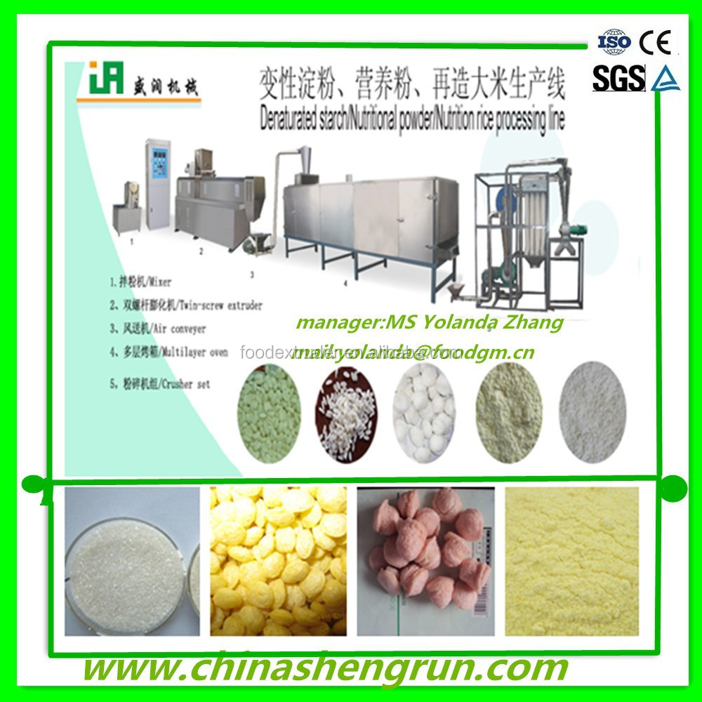 cold-water soluble extruded starch extruder