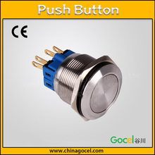 25mm self-locking switch metal push button IP67 waterproof electrical switch GQ25F-11Z/S
