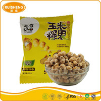 25g Crisp Halal Non-fried Coffee Corn Wholesale Snack Food Sweet Corn