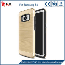 Fast delivery detachable covers for samsung galaxy s8 2017