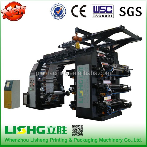 High Speed 6 Color soft plastic tube printing machine