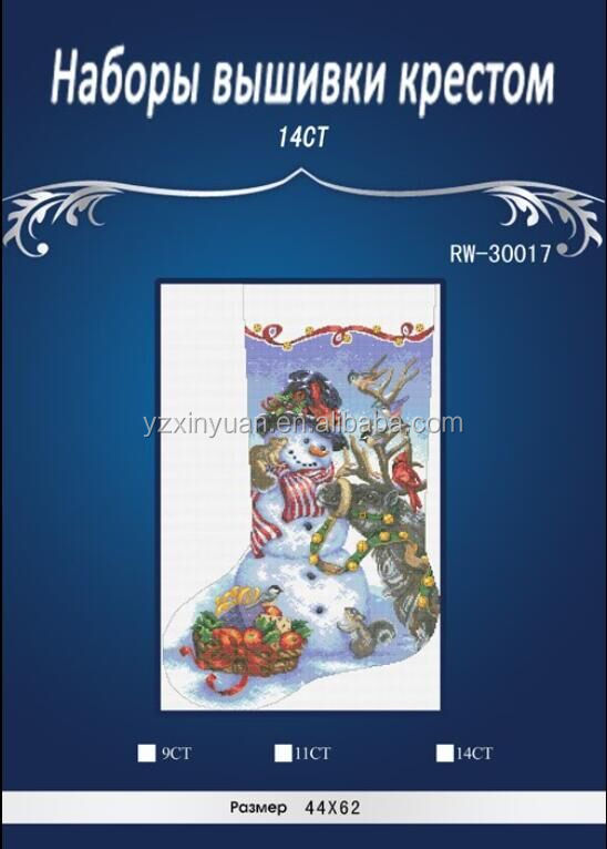 Christmas sock 2 <strong>03</strong>,Counted Cross Stitch 14CT DMC Cross Stitch Sets DIY Cross Stitch Kits for Embroidery Home Decor Needlework