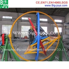 human gyroscope for sale,outdoor mechanical gyroscope ride for sale