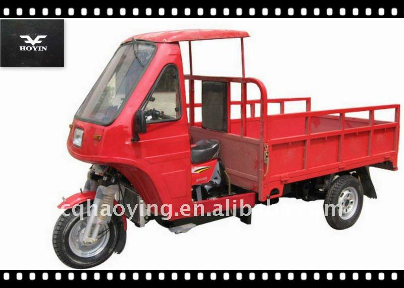 200cc three wheeler tricycle (Item No.:HY200ZH-2B)