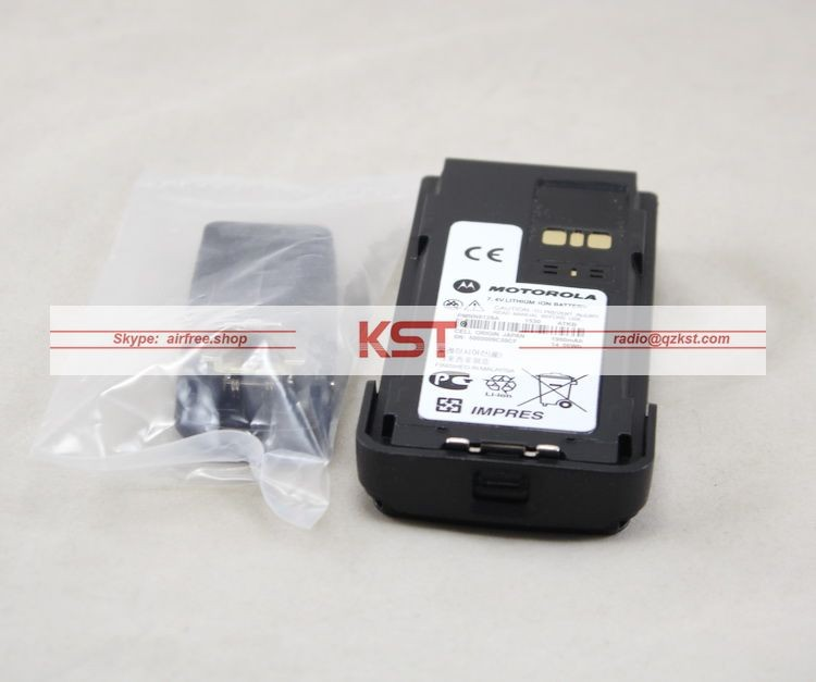DMR digital radio DP4801 battery PMNN8128A 1900mAh Li-ion Battery