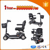 folding disabled electric scooter lightweight electric scooter electric personal transport vehicle