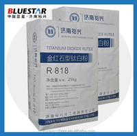 high quality rutile titanium dioxide for powder coating with good price (tio2 plant)