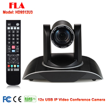 Videos Conferencing Room 2MP DVI Video Conference Camera USB3.0 IP For telemedicine systems