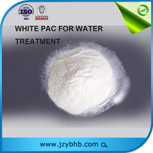 26%,28%,29%,30%Modern flocculant pac powder form water treatment chemicals flocculant used in paper industry