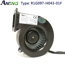 12v dc 097mm mini small size centrifugal air blower fan