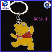 2014 newest design OEM service dancing happy bear keychain