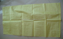 25kg 50kg PP woven bag for grain yellow yarn