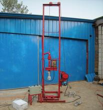 HF150E electric power mini drilling rig, portable water well drilling rig for sale, mini water well drilling rig