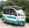 > 800W Power and Electric Driving Type closed electric tricycle 6seats