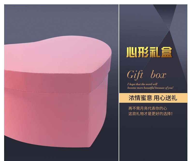high quality  gift packaging paper box for flower packaging