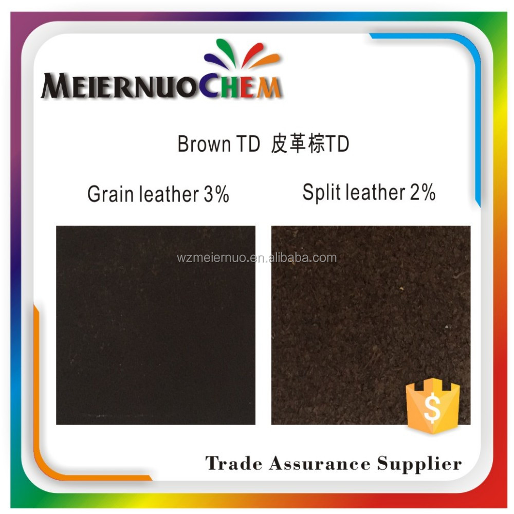 Faux leather dye Leather brown dye (Leather brown TD)