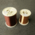 Polyestermide enameled copper clad aluminium round wire