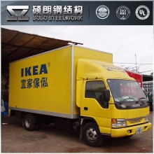 Cheap Factory Price Refrigerated Cold Room Van Truck Body