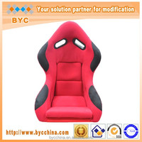 FRP Car Baby Seat Child safty Seat bucket Seat for Baby