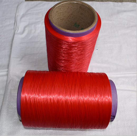 100% Polypropylene Material and Core Spun Yarn Style PP FDY Yarn