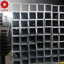 ms /pipe best price square pipe astm a500 grade b rectangular steel tube