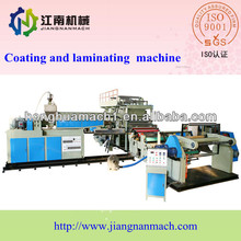 PP Non Woven fabric coating machine