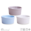 /product-detail/icecream-bowl-ceramic-9cm-solid-color-ramekins-568403295.html