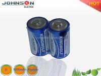2015 hot sale made in China very good D battery