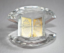 Crystal Holy Quran As Islamic Muslim Arab Wedding Gifts MH-JS007