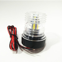 12V Marine Boat 360 Degree LED