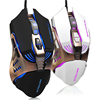 Private Design Metal Gaming Mouse For