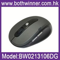 Hotsale rechargeable wireless mouse rf2.4g ro 52