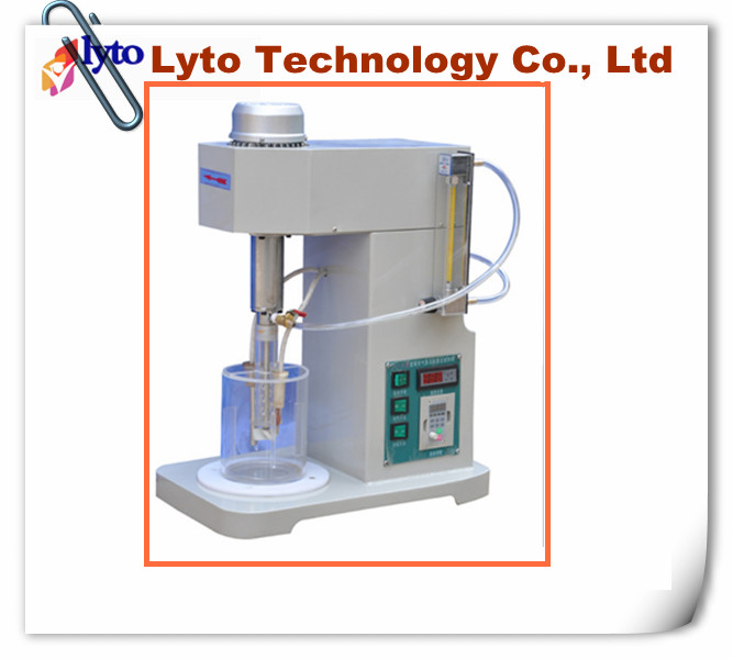 Laboratory use small leaching blender with mixing tank for sale from China