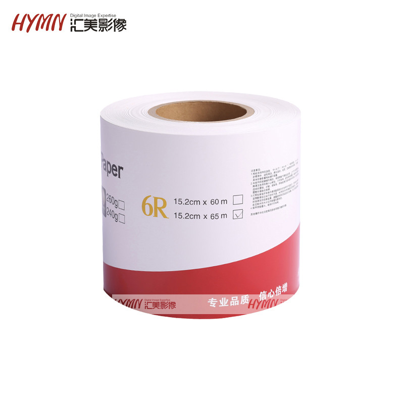 "6"" HYMN Diamond Glossy 265gsm printing inkjet photo paper roll"