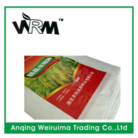 pp woven bag /sack with lamination for animal feed from Chinese factory