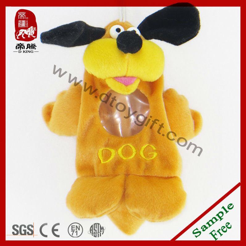 Animal shape candy purse Plush dog candy purse